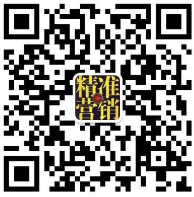 微信图片_20190217215751.jpg
