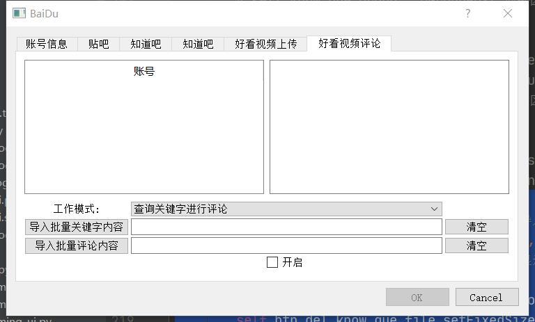 貼吧軟件3.jpg