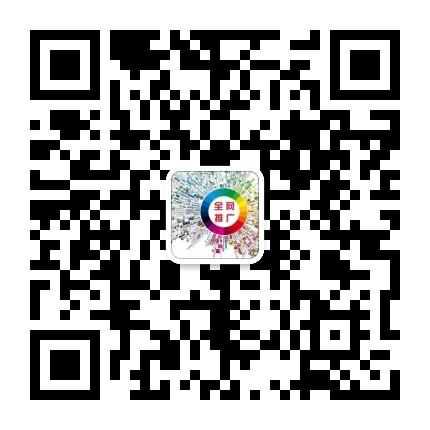 微信圖片_20200902202840.jpg