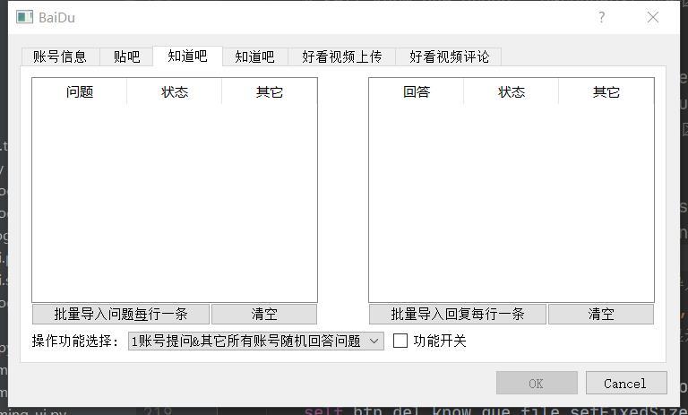 貼吧軟件1.jpg