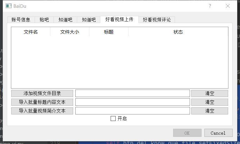 貼吧軟件2.jpg